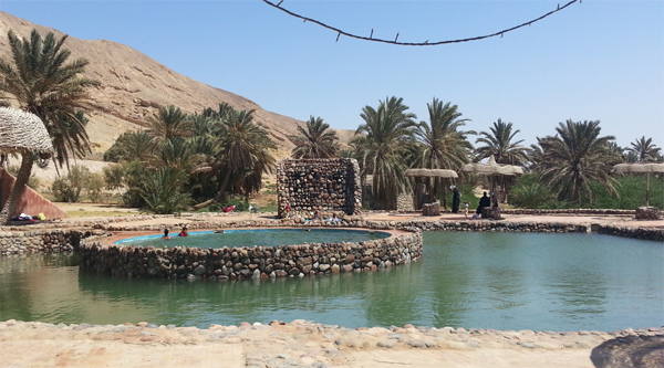 Moses Pool in al-Tor city.