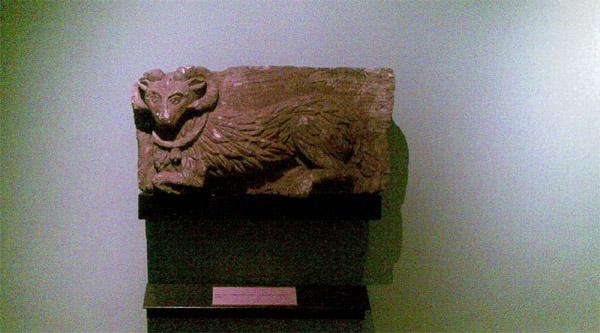 Скульптура барашка