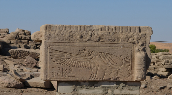 Falcon relief on the island.