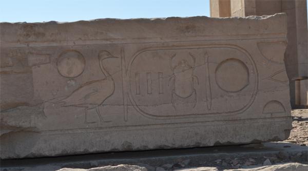A beautiful relief from Elephantine island.