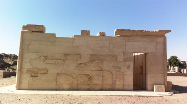 Храм Сенусерта I богине Сатет