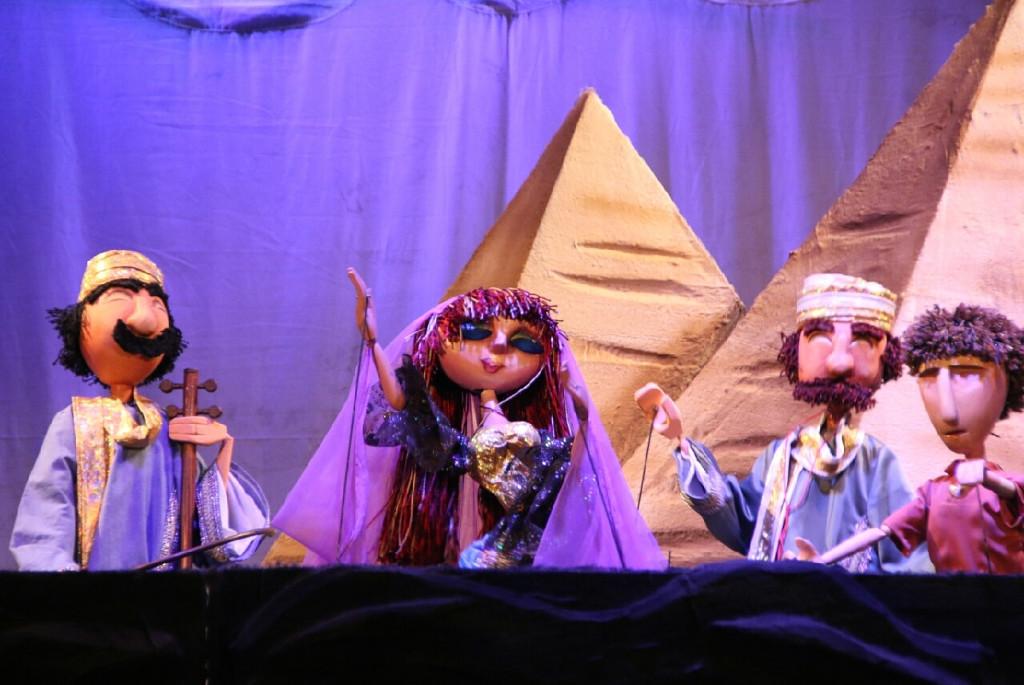 Cairo Puppet Theater