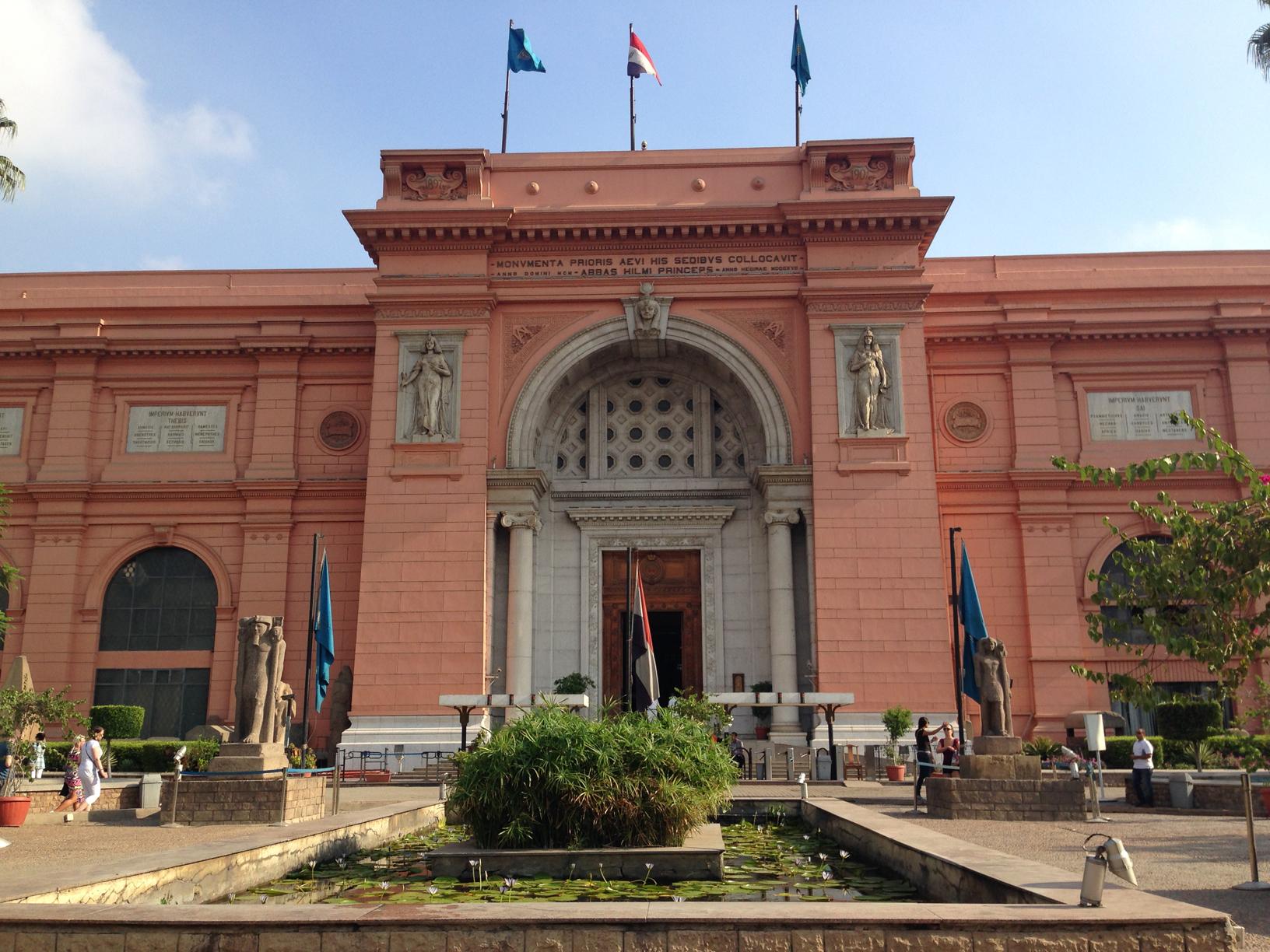 Каирский Египетский музей древностей