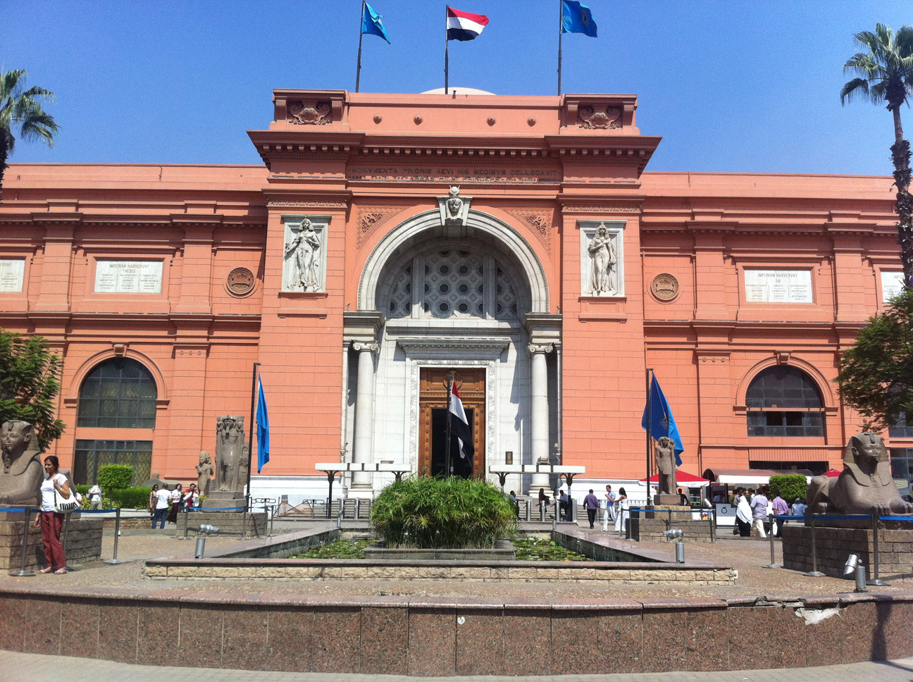 Building of the National Egyptian Museum