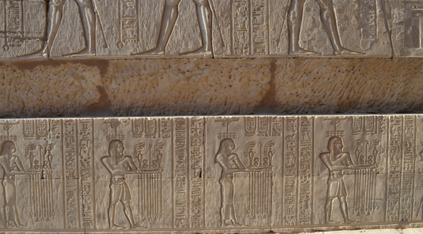 A beautifully engraved picture at Kom Ombo temple.