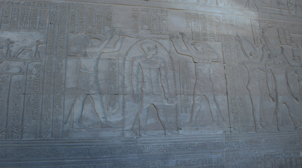 Wall relief at Kom Ombo temple