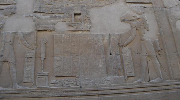 Walls at Kom Ombo temple
