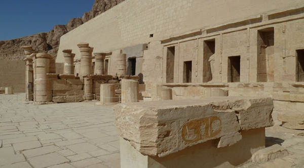 Temple of Queen Hatshepsut