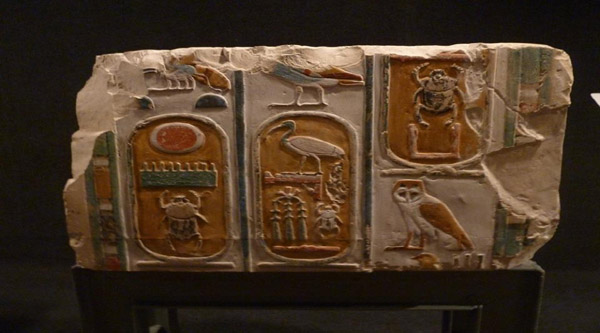 Luxor museum artifact