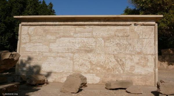 Alabaster Chapel of Amenhotep I