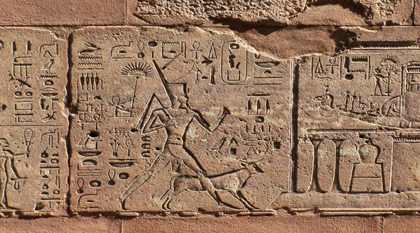 Relief on a wall of the Red Chapel, Karnak