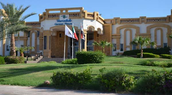 Sharm el Sheikh hotel.