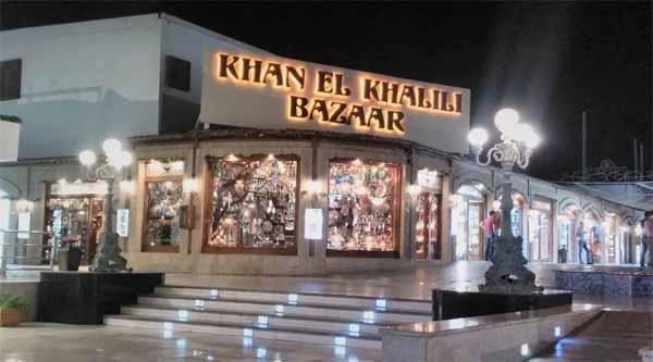 Bazaar and shopping arcade.