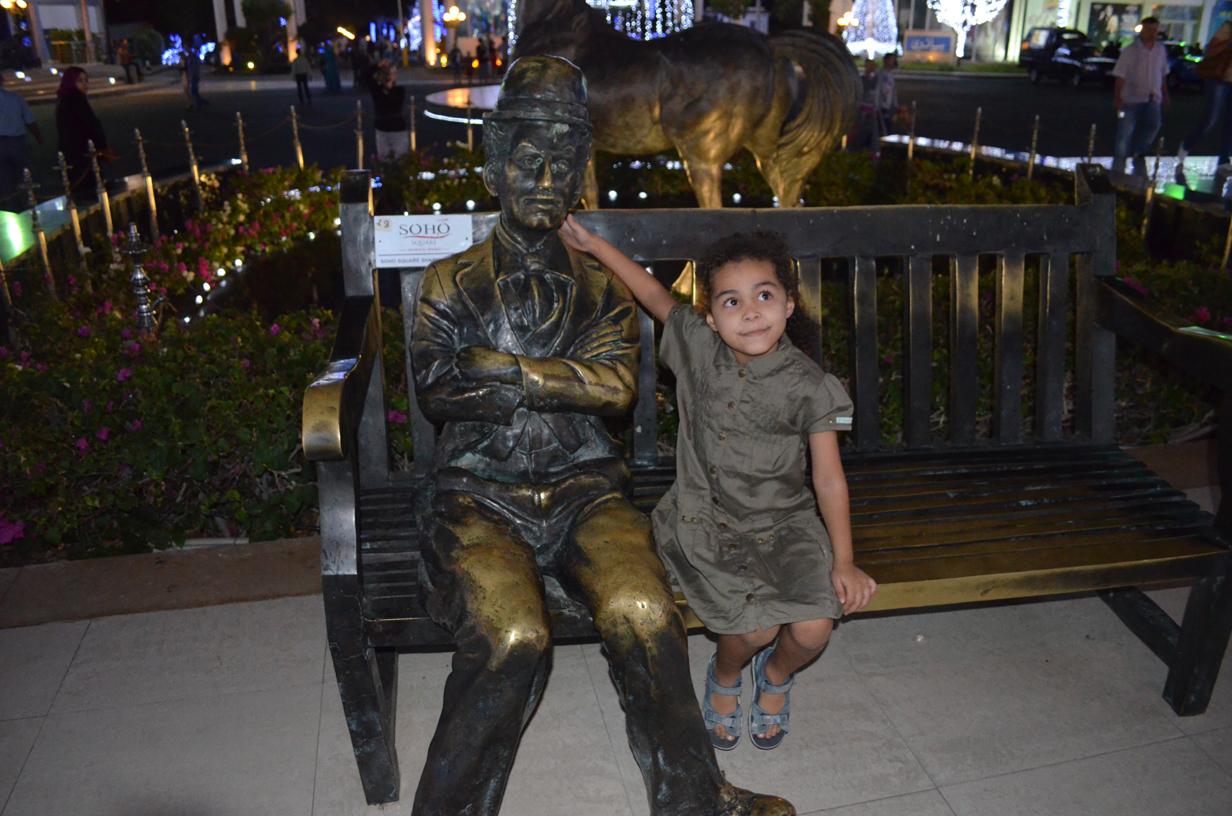 Excursions to Soho Square in Sharm el Sheikh
