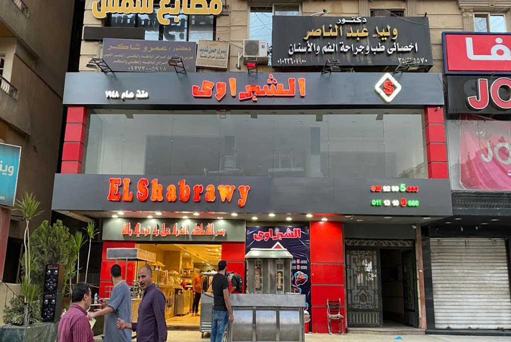 Shabrawi fast food restaurant in Cairo