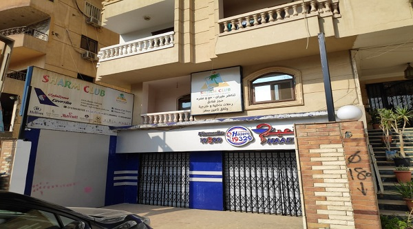Sharm Club Travel agent office from outside