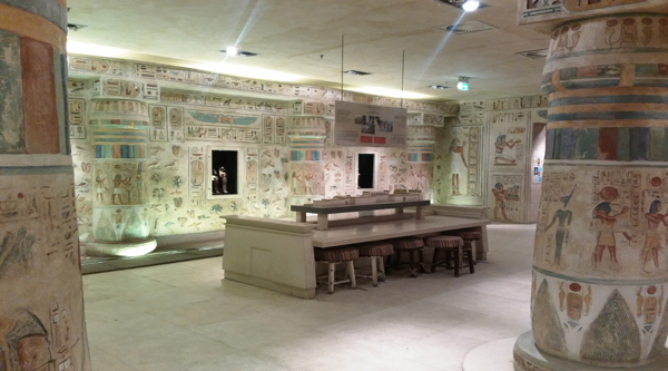 Egyptian Ancient History Room.
