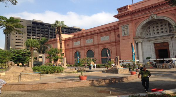 Facade of the National Egyptian Museum.