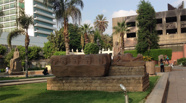 In the garden of Egyptian museum.