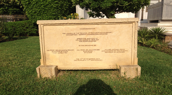 Memorial in the garden of the museum.