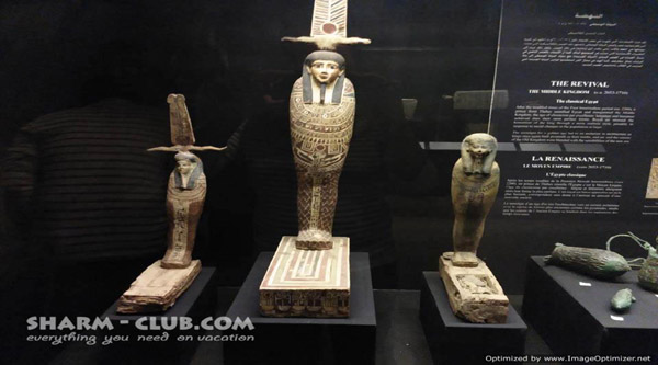 Statues of Ptah, Soqar and Osoris