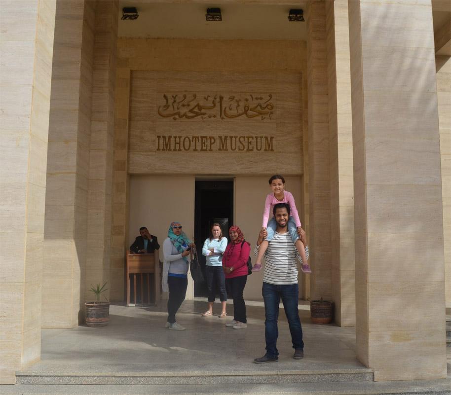Музей Имхотепа в Саккаре