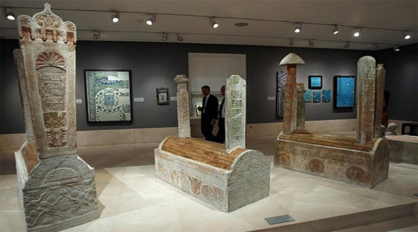Islamic graves on display.