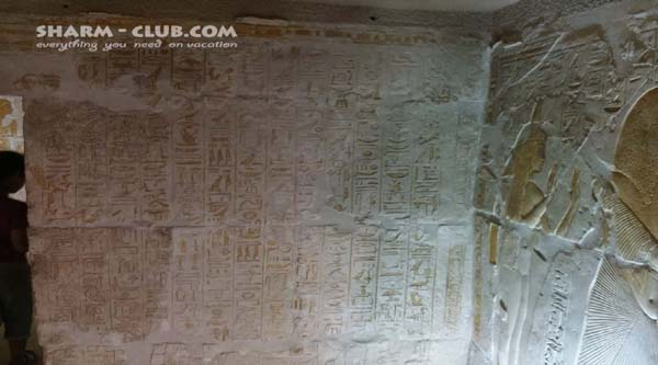 Hieroglyphs on the tomb's wall.