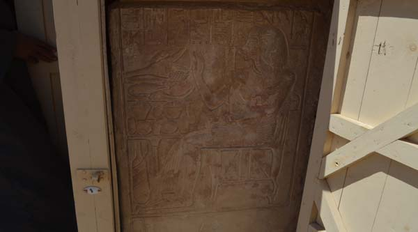 Wall relief at the entrance.