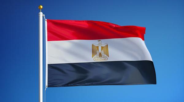 Modern flag Egypt