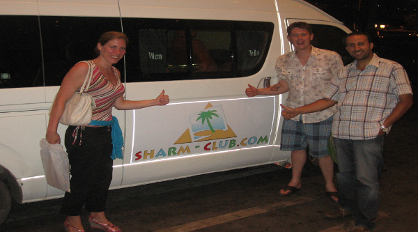 Transfers to Sharks bay